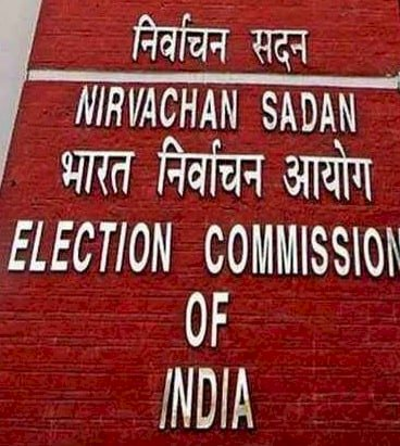 Bihar Assembly Election 2020: इलेक्शन कमीशन कई पार्टियों के बदले सिंबल, मांझी 'कड़ाही' व पप्पू यादव को मिला 'कैंची'