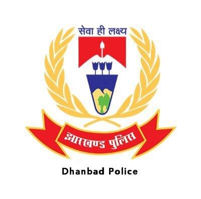 धनबाद: संदीप बाघवार भूली ओपी व गंगासागर बरवाअड्डा थानेदार बने,तीन पुलिस स्टेशन व सात ओपी में नये प्रभारी की पोस्टिंग