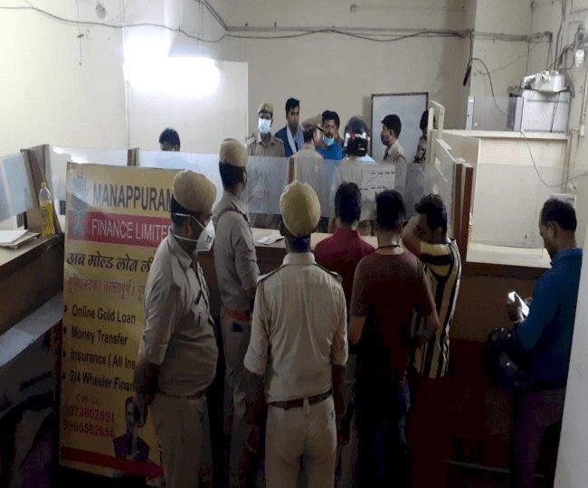 आगरा:मणप्पुरम फाइनेंस 18 केजी गोल्ड व छह लाख कैश लूट, एनकाउंटर में दो बदमाश मारे गये, 7.5 किलो सोना बरामद