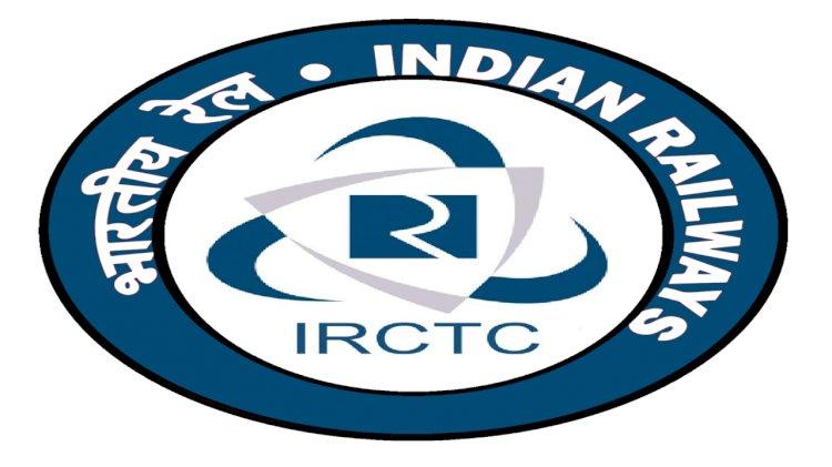 अब आइआरसीटीसी से ऑनलाइन रेल टिकट बुकिंग से पहले कराना होगा मोबाइल व ईमेल का वेरीफिकेशन