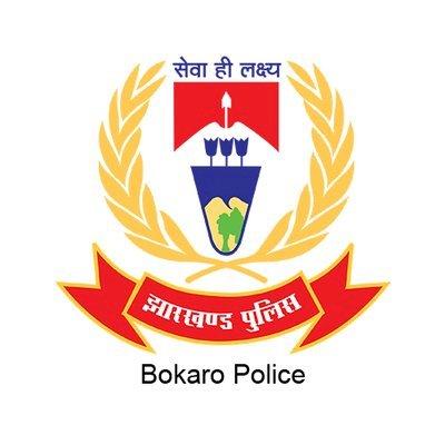 झारखंड: बोकारो पुलिस का थिंक टैंक साहब ! महकमा में राजधानी तक चर्चा