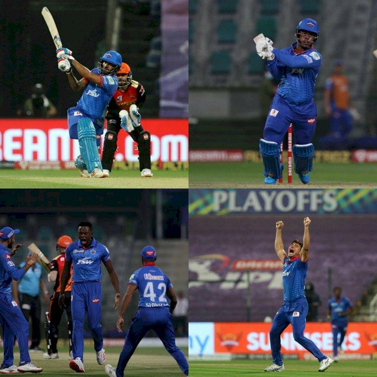 IPL 2020 Qualifier 2 DC vs SRH : दिल्ली ने हैदराबाद को 17 रन से हराया, डीसी पहली बार पहुंची फाइनल में