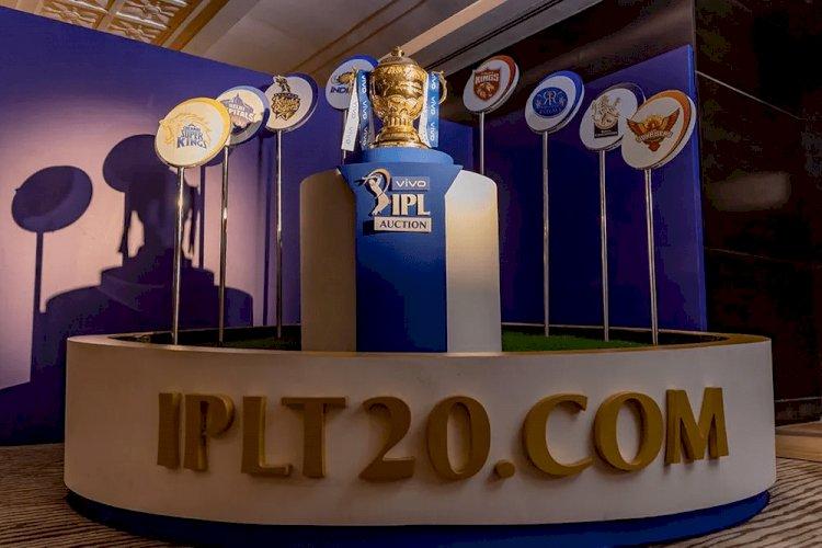 IPL 2021 Player Auction:क्रिस मौरिस IPL के सबसे महंगे प्लेयर, 16.25 करोड़ में राजस्थान ने खरीदा