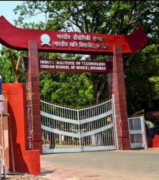 धनबाद: IIT ISM में इंजीनियर के विभिन्न पदों पर होगी बहाली, वेबसाइट पर लिंक जारी