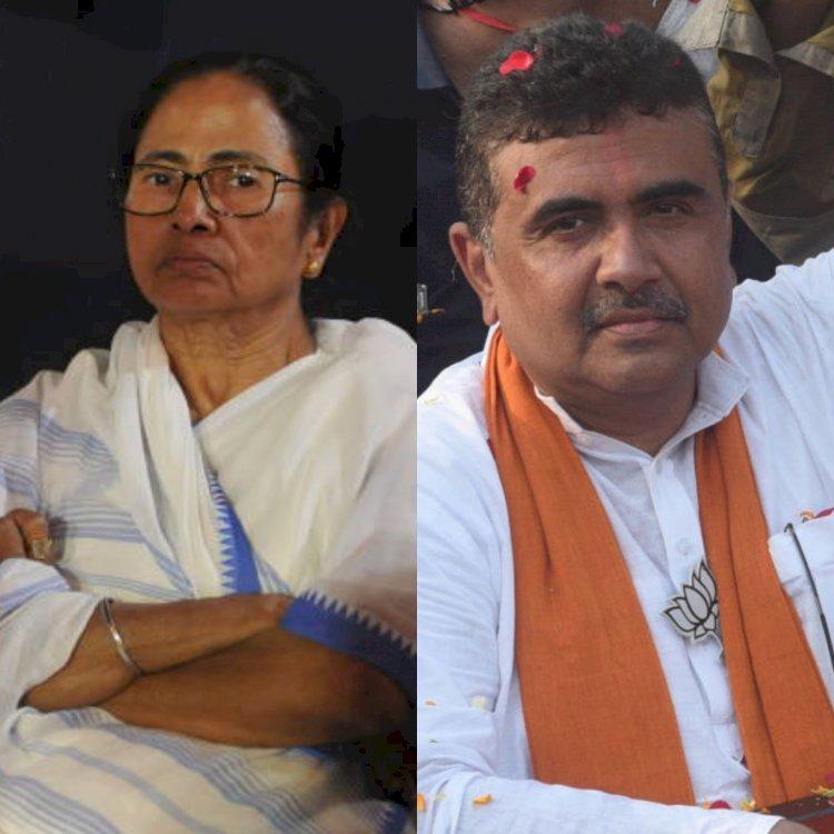 ममता बनर्जी ने बंगाल जीता ,नंदीग्राम का संग्राम हारी, शुभेंदु अधिकारी जीते