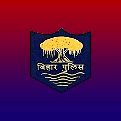 बिहार: रेड लाइट एरिया में शराब पीते पकड़ा गया सब इंस्पेक्टर पुलिस सर्विस से डिसमिस