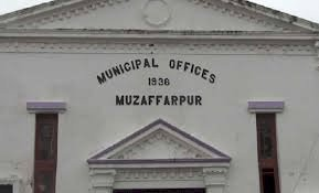 मुजफ्फरपुर: अविश्वास प्रस्ताव गिरा, नगर निगम के डिप्टी मेयर मानमर्दन शुक्ला की कुर्सी बरकरार