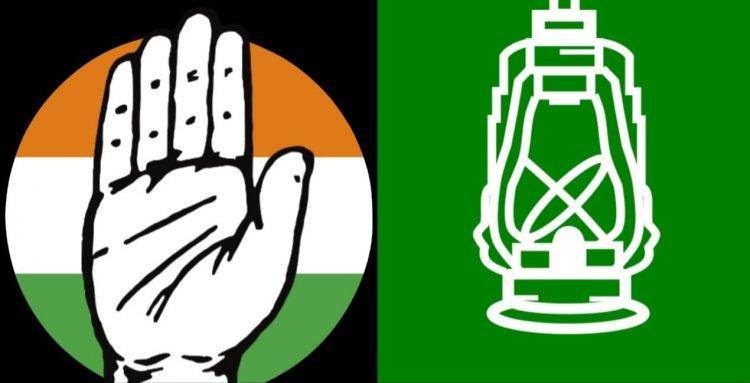 बिहार: कांग्रेस ने कुशेश्वरस्थान विधासभा सीट के लिए 20 स्टार प्रचारकों की लिस्ट जारी की, पार्टी ने उतारी फौज