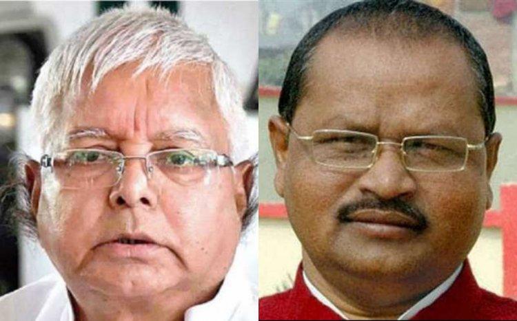 बिहार : JDU एमएलए गोपाल मंडल ने की लालू यादव की प्रशंसा, बोले- नेशनल लेवल के लीडर हैं RJD सुप्रीमो